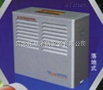 落地式氣溶膠自動滅火裝置,艾爾索氣溶膠