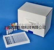 小鼠白介素15(IL-15)ELISA试剂盒