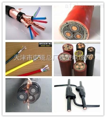 矿山设备用电缆UGFP电缆采掘机电缆UGFP3*35价格
