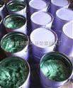 各地区乙烯基脂玻璃鳞片胶泥销售价