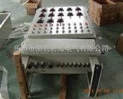 不锈钢防爆柜温州不锈钢防爆控制柜加工