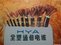 天津-PPTY23信号电缆15*1.0音频信号电缆PTYA铁路专用信号线
