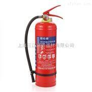 欧伦泰 MFZ/ABC4 4kg干粉灭火器 出口产品