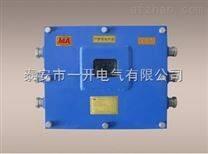 ZP-127Z矿用隔爆兼本安型自动洒水降尘装置主机