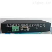 232集线器 1进4出双向隔离 接线端子 232分配器 232共享器