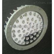 LED-50W防爆泛光灯厂家批发价格