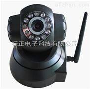 遠程帶插卡監控攝像頭