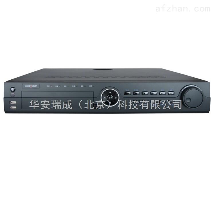 海康威视24路WD1硬盘录像机4盘位
