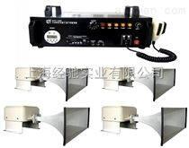 MTC-1200 大功率擴音警報器(遠程擴音警報系統)