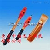 M330162高压验电笔!(高低压均可) 型号:SHB7-276SHD库号:M330162