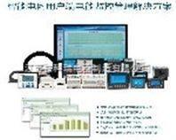 数据中心/通信基站电源监控解决方案