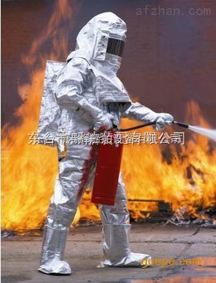 消防铝箔隔热服服装