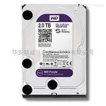 西部数据2TB监控录像机专用硬盘紫盘