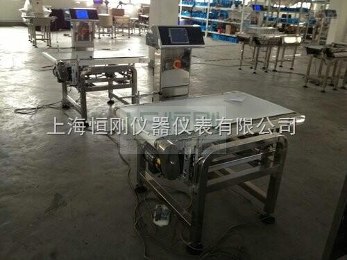 杭州在线自动称重机