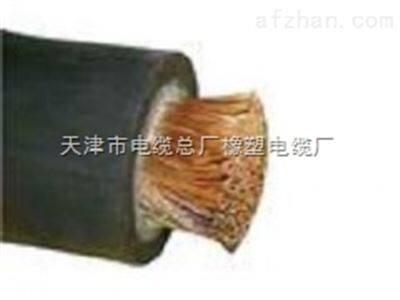 直销YH35mm2焊把线,YH50mm2电焊机厂家