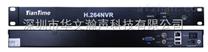 NVR录像机 16路高清网络录像机