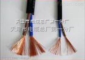 齐全RVV电线电缆