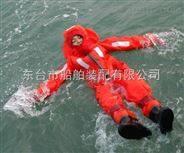 保温服|救生服|绝热型浸水保温服