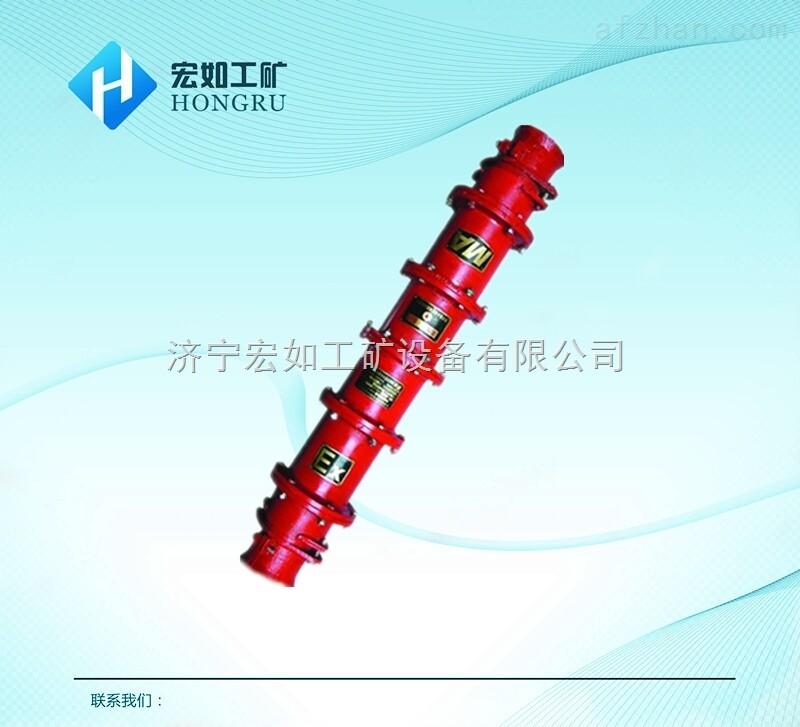 3型矿用隔爆型高压电缆连接器适用于煤矿井下及周围