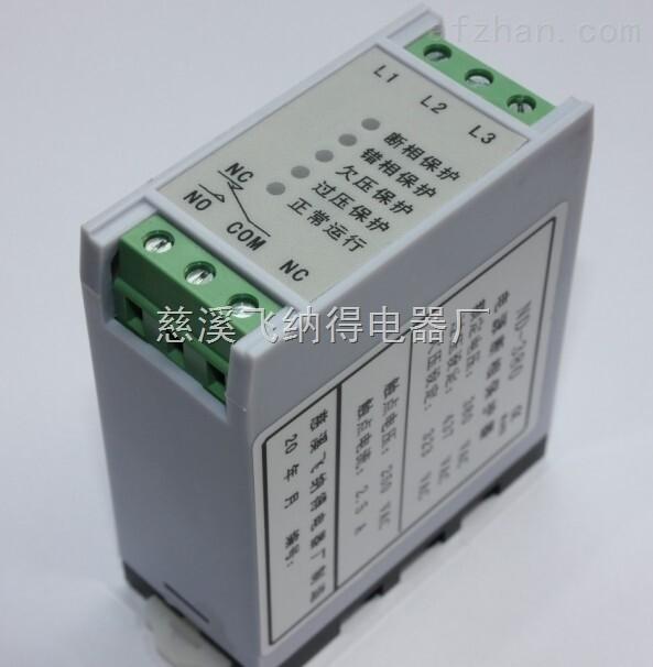 nd-380-逆相保护器,电源保护器接线图大全