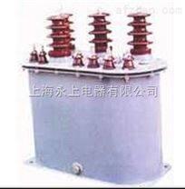 油浸式三相电压互感器JSJV-10W