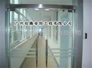 广州创腾安防提供安装电子门禁考勤系统