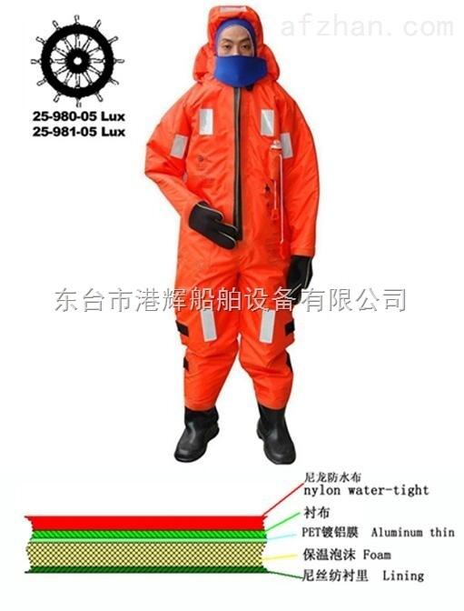浸水保温服专业提供  保温救生服厂价直销