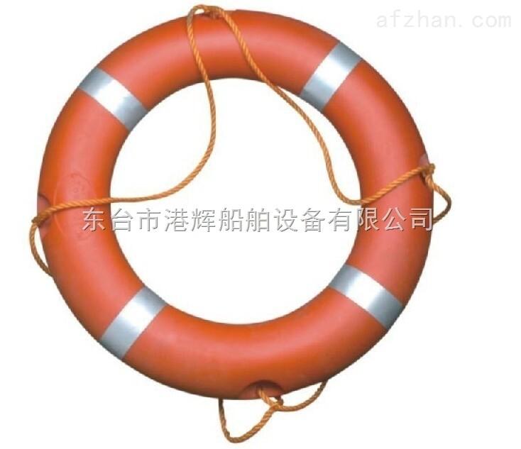 船用救生圈精品推荐 整体式救生圈厂家直销