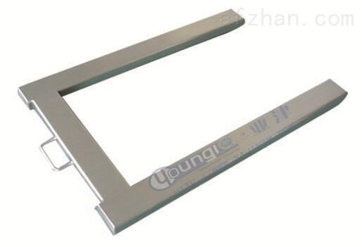 U型不锈钢便携式地磅