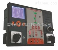 ASD300开关柜综合测控装置  *