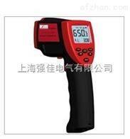 手持式测铝液型红外线测温仪ET800LX