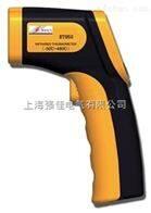 红外线测温仪 ET950