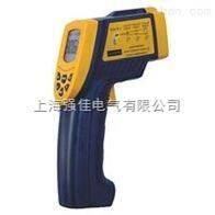 红外线测温仪ET940