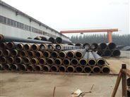 长期供应聚氨酯直埋保温管 //优质聚氨酯直埋保温管供货商