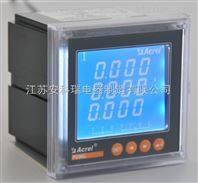 PZ80L-AI3/C安科瑞智能三相电流表选型