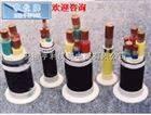 YVFR信号电缆、扁电缆-创业电力