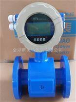 分体型远传电磁流量计/流量计价格