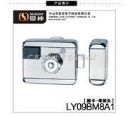 LY09BM8系列防盗门锁