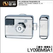 LY09BM9系列高档防盗门锁