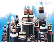 高壓電力電纜YJV-8.7/15KV-3*50