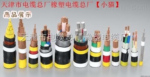 HYAT23 100x2x0.4 铠装直埋通信电缆价格