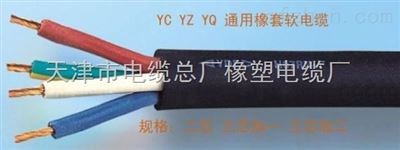 YC照明连接线,yc 3*25+1低压橡套软电缆