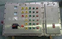 防爆不锈钢电控箱 防爆控制箱BXK8050