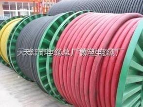 天津市电缆总厂橡塑电缆厂生产煤矿用电缆型号电压及名称