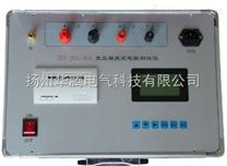 ZGY-20A变压器直流电阻快速测试仪