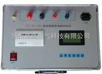 ZGY-20A變壓器直流電阻快速測試儀