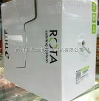 Z快速度/清华同方超五类网线