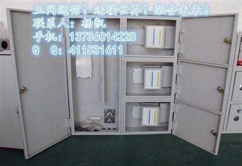 共享共享分光箱