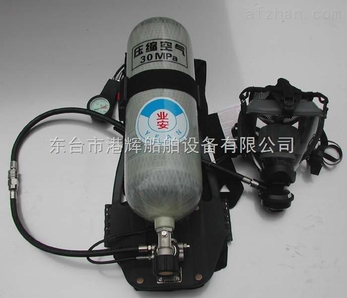 优质供应锦州消防呼吸器