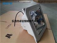 NFC9100-70W低顶灯报价